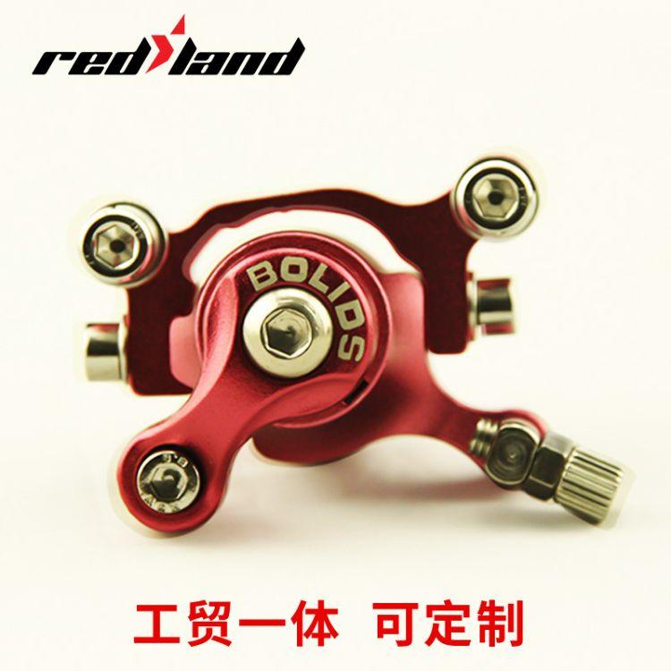 左碟刹器铝合金微型碟刹器左碟刹器 自行车配件电动车配件 右装款