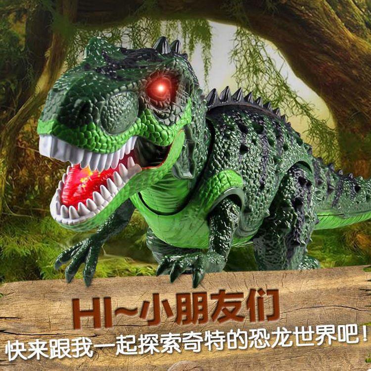 儿童恐龙玩具套装霸王龙仿真动物塑胶电动男女孩大号遥控行走恐龙