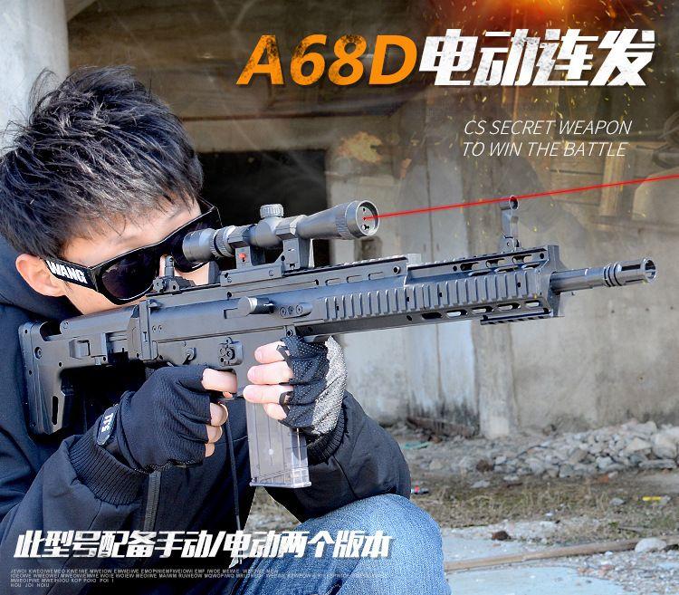 SCAR下供弹电动连发水弹枪儿童仿真玩具枪户外CS对战玩具【现货】