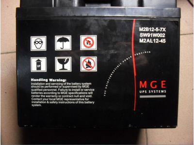 梅兰日兰蓄电池M2AL12-65 梅兰日兰MGE蓄电池12V65AH