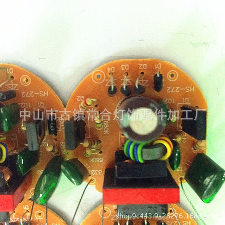 厂家直销中半螺17W电子镇流器12管径混合粉,卤粉