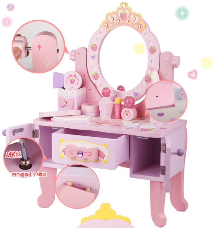 出口木制儿童过家家玩具 六一女孩仿真礼物套装 公主梳妆台化妆桌