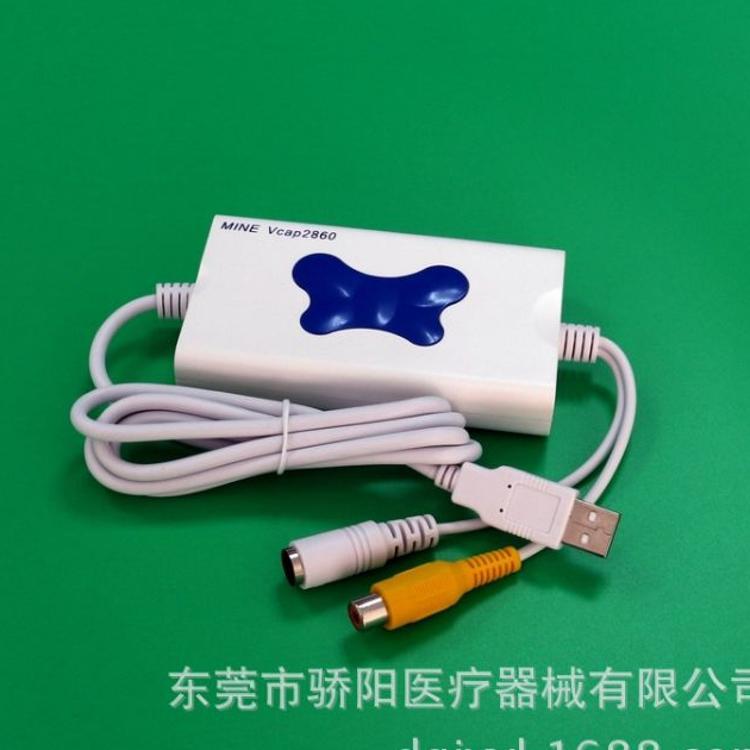 USB视频采集卡B超彩超阴道镜内窥镜影像软件采集捕捉卡Cvap2860卡