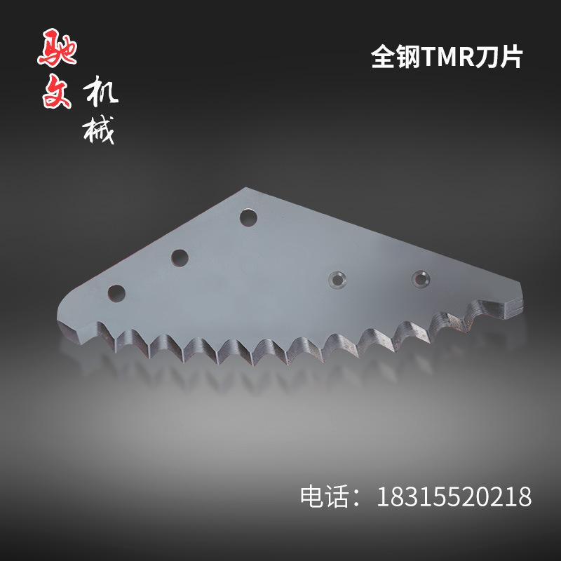 现货供应TMR饲料搅拌机刀片 青贮取料机刀片 规格齐全 加工定制