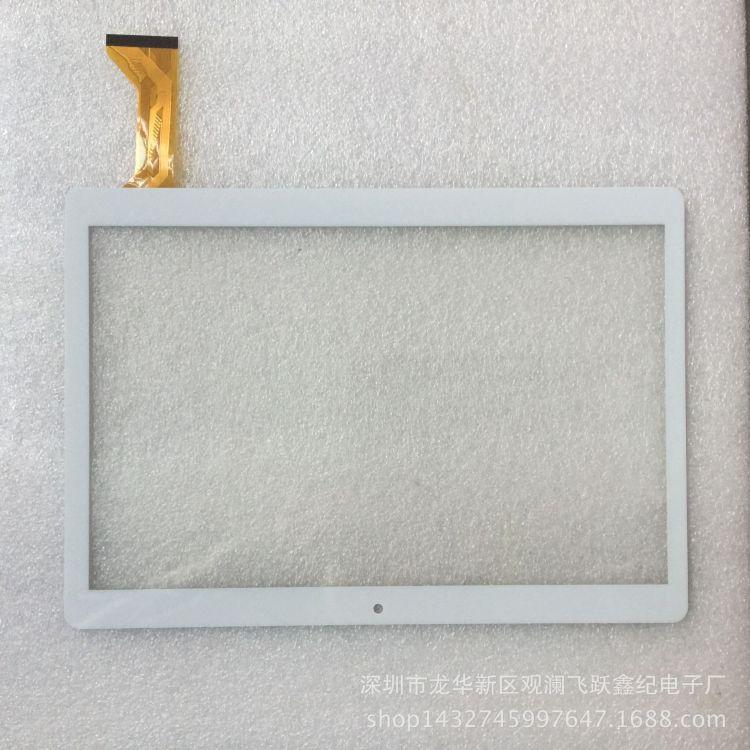 国产平板电脑液晶屏幕 触摸屏总成9.6寸液晶总成9.6通话 触摸屏幕