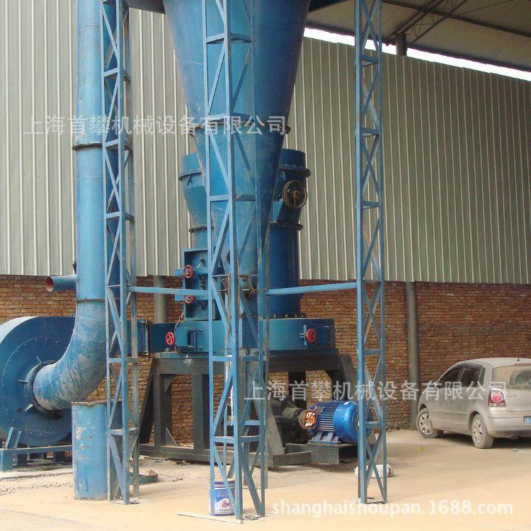 上海现货批发3R3016雷蒙磨粉机|加厚耐磨节能雷蒙磨粉机