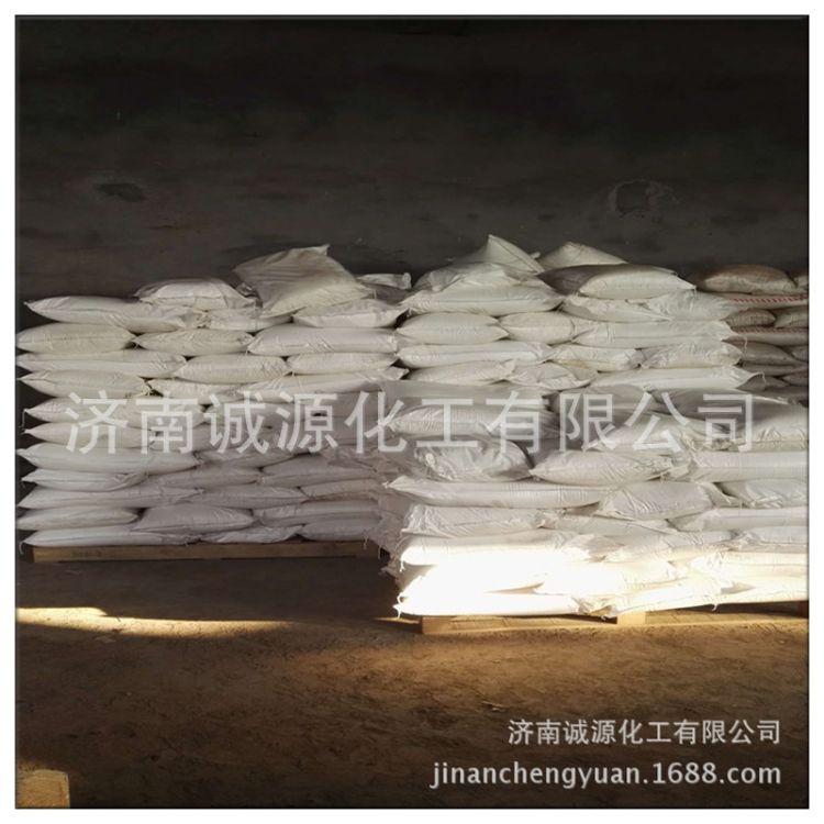 济南销售  固化剂 氟硅酸镁 质优价廉 量大优惠