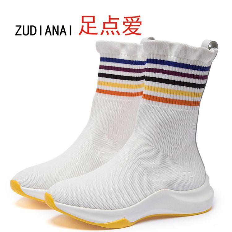 秋冬季新款高帮弹力靴针织透气袜子鞋厚底增高女棉鞋1830厂家直销