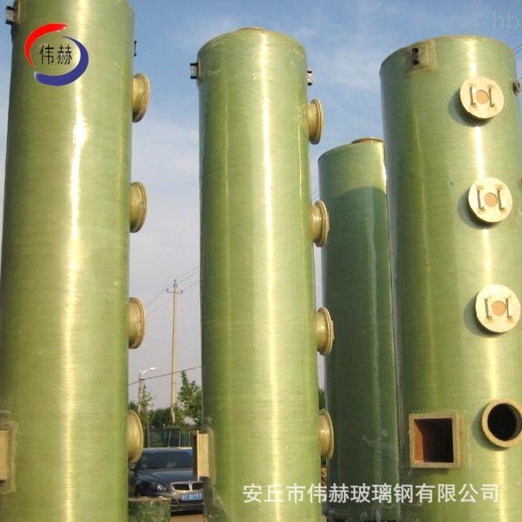 玻璃钢填料喷淋塔  酸雾净化塔 酸气吸收塔加工定制