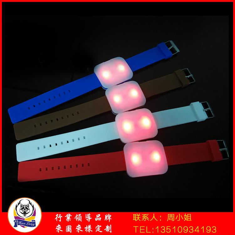 厂家定制发光手镯 高清15色分区遥控手环 LED闪光手环