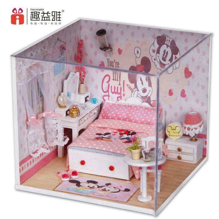 儿童玩具小女孩生日礼物过家家6 7 8 9 10 11 12岁手工制作娃娃屋