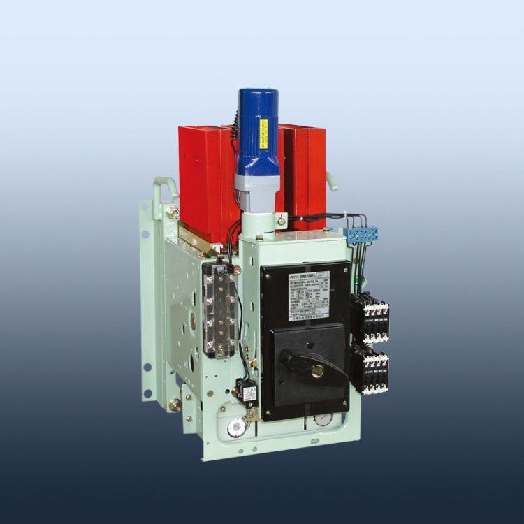 安奈佳热卖 DW17系列万能式断路器 漏电保护断路器 质保1年