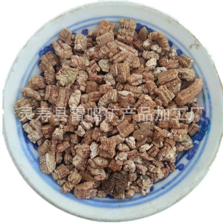 厂家供应蛭石3-6mm 金黄色园艺蛭石 花卉育苗蛭石价格