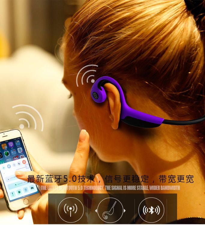 Z8智能骨传导蓝牙耳机音质更完美 办公休闲跑步骑行多功能