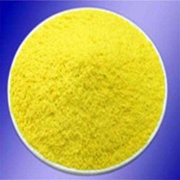 厂家直销:PAC 聚合氯化铝 10% 28% 30% PAC