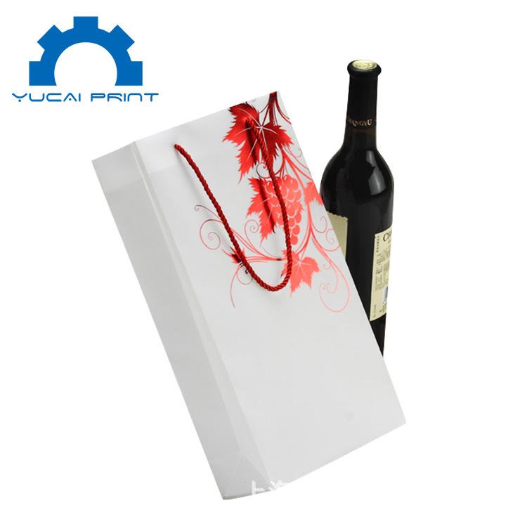 纸袋定做 红酒纸袋