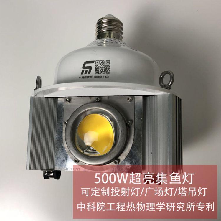 中科院研制超轻量诱鱼集鱼灯投射灯来样定制批发