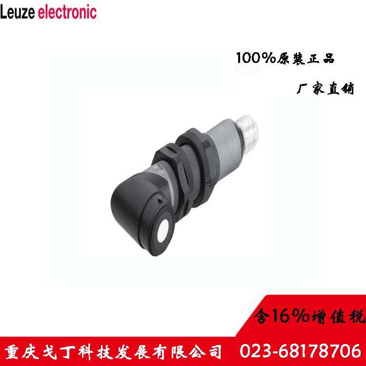 劳易测Leuze超声波测距传感器DMU318-1600.W3/2CK-M12原装正品