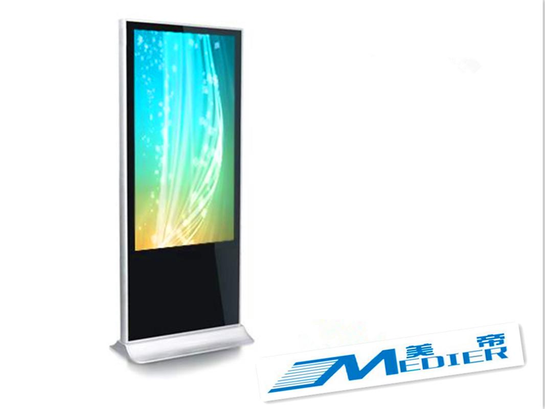 美帝42寸落地立式触摸一体广告机X86单机网络红外电容高清显示屏