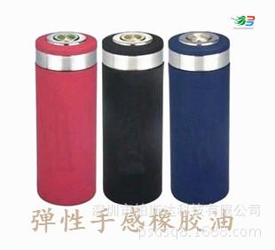 耐水煮弹性橡胶油 耐水泡手感漆 滑爽手感橡胶漆 手感佳 25KG/桶