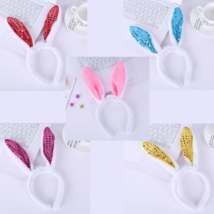 新款闪光兔耳朵发箍 发光毛绒兔子耳朵头箍 派对舞会表演道具批发