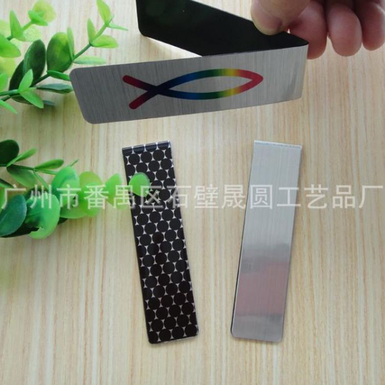 厂家定做书签 磁性书签定做 磁石书签夹 拉丝银对折书签 来图定制