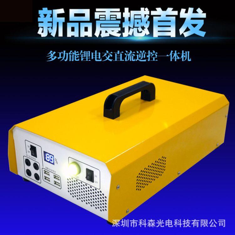 便携式储能电源220V输出户外太阳能充电交直流应急电源箱