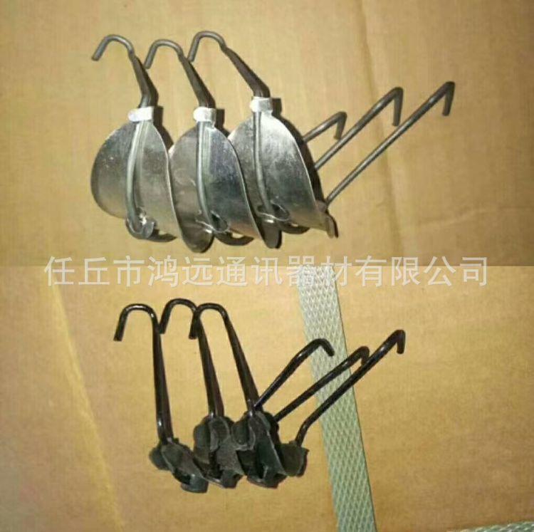 各种型号铝片电缆挂钩  塑料片电缆挂钩  可咨询店家按当天价格
