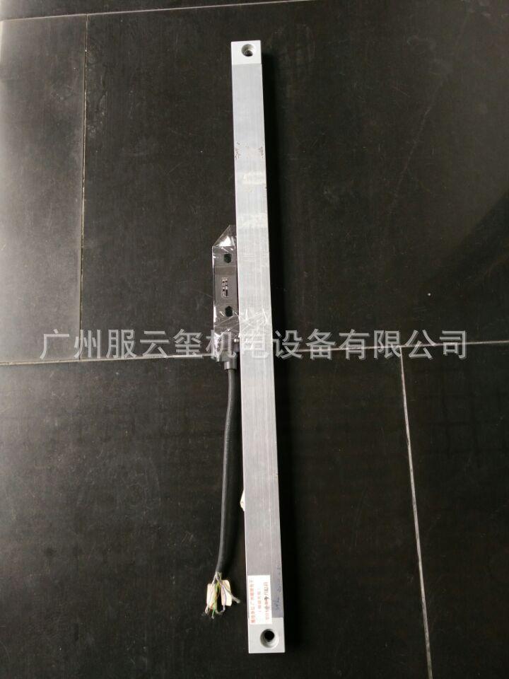 原装现货D-83301海德汉光栅尺AELS486 ML470mm Id329990-17