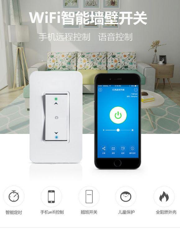 alexa智能调光开关wifi智能按键美规墙壁定时googel home声控开关