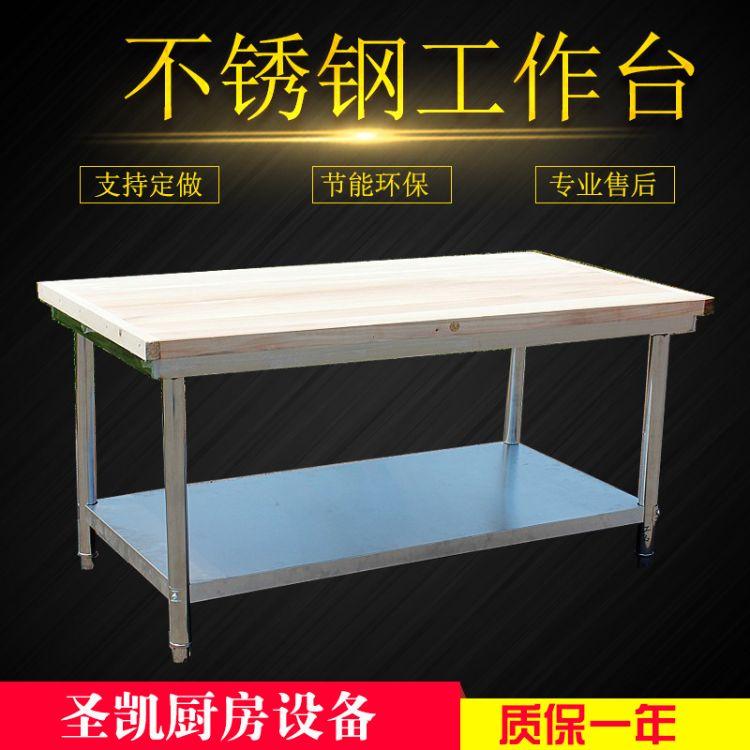 新品不锈钢白面案工作台打荷台木面商用厨房案板菜板支持定做