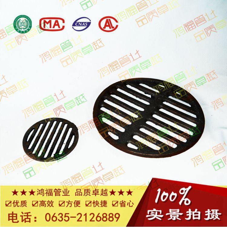 直径160mm铸铁地漏圆篦子 铸铁箅子价格--鸿福管业