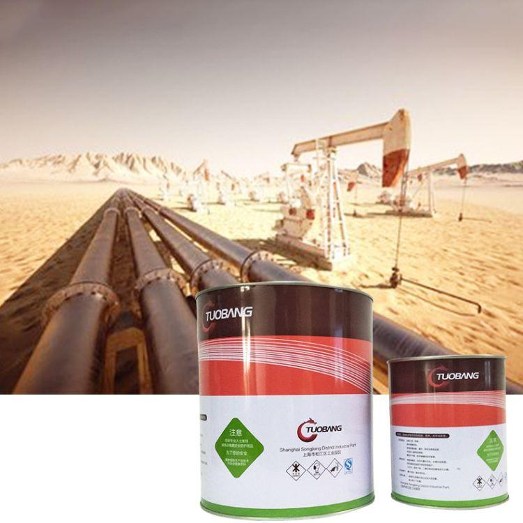 专用于原油贮罐、油舱、输油管道内的抗静电、防腐蚀涂装。
