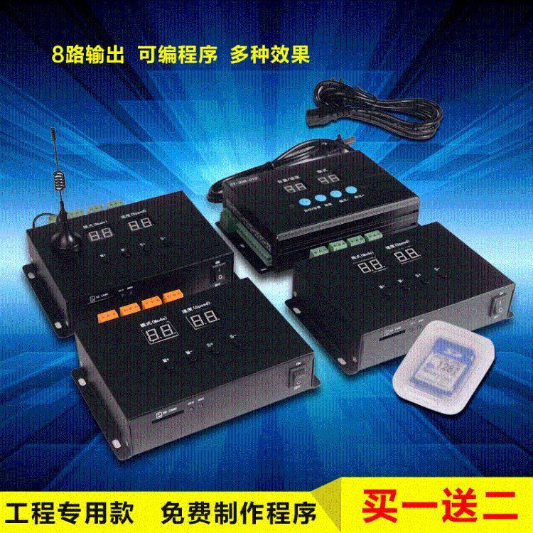 厂家直销LED灯具控制器8路外控七彩独立带170-1000条可批发