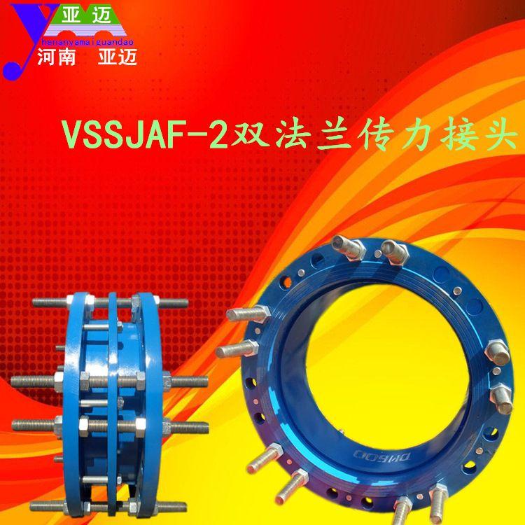 亚迈直销 钢制CF型单法兰传力接头 焊接式传力接头