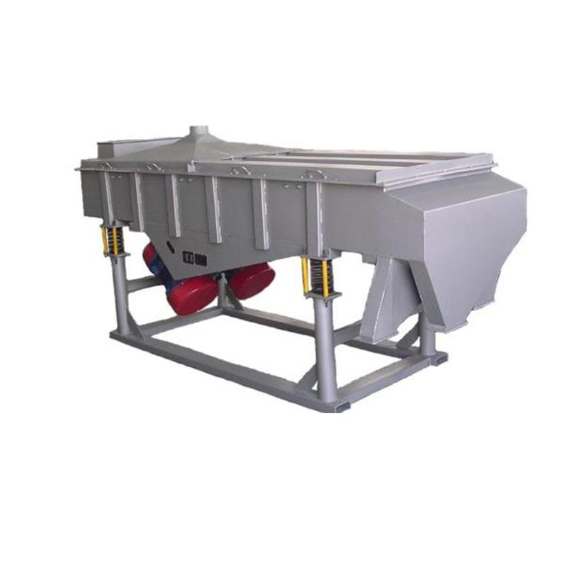 厂家直销华永直线振动筛食品化工建筑行业专用直线振动筛分机