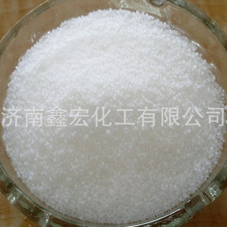 供应   芥酸酰胺  (塑料、树脂的抗粘剂和滑爽剂)