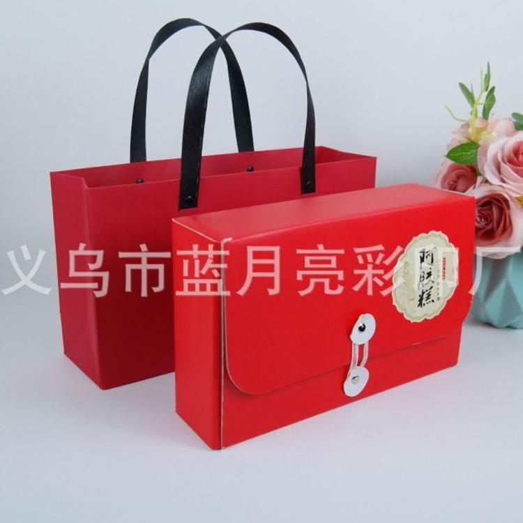 创意阿胶糕瓦楞彩色包装盒阿胶礼品高档套盒纸盒厂家定制可设计