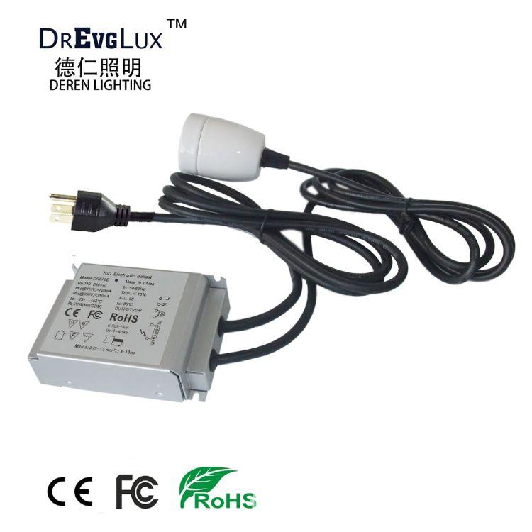 50W爬虫用 UVB灯用电子安定器 110V 台湾插 E27陶瓷灯头 源头厂家