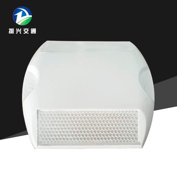 厂家直供隧道双面反光道路突起路标道钉国际耐磨损塑料减速道钉