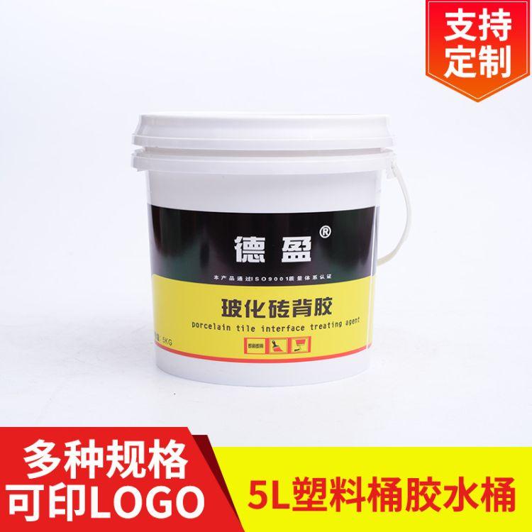 5L手提塑料胶水桶 金属桶 带盖化工涂料包装桶 印刷防水耐摔颜料油漆桶