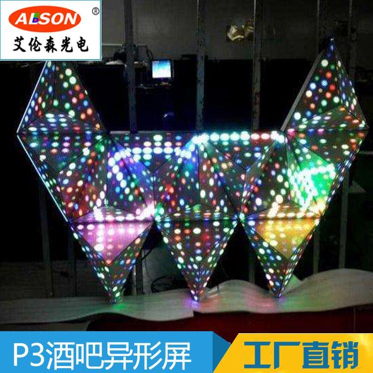 LED显示屏异型屏 三角板显示屏酒吧显示屏P3小间距创意显示屏订做