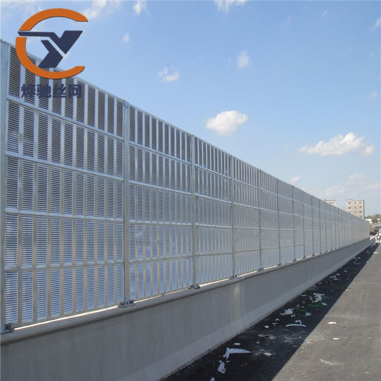 高速公路高架桥隔音屏  小区工厂隔音墙声屏障 百叶孔厂家定做