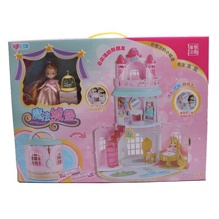 小学者梦幻提包屋女孩过家家娃娃魔法城堡拼装玩具新年礼物