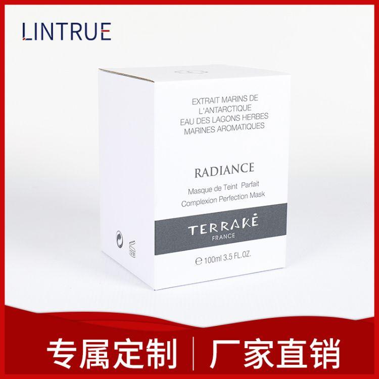 凌初(Lintrue)纸盒定制 厂家直销