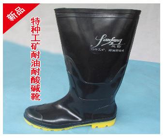 特种工矿耐油耐酸碱靴 特种胶鞋 防滑耐磨黑色防雨防护劳保鞋