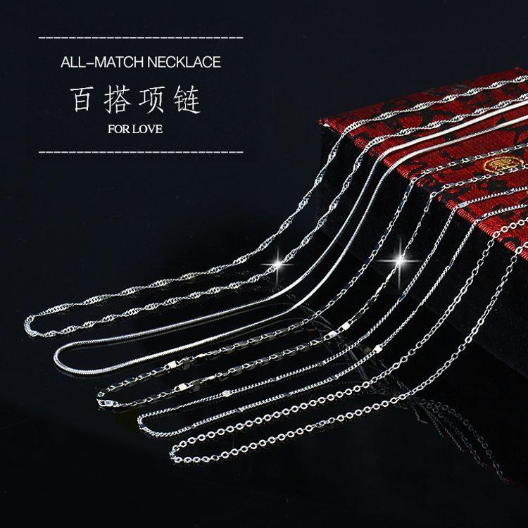 工厂批发简约diy手工编织男女士高档翡翠可调节抽拉项链绳子配件