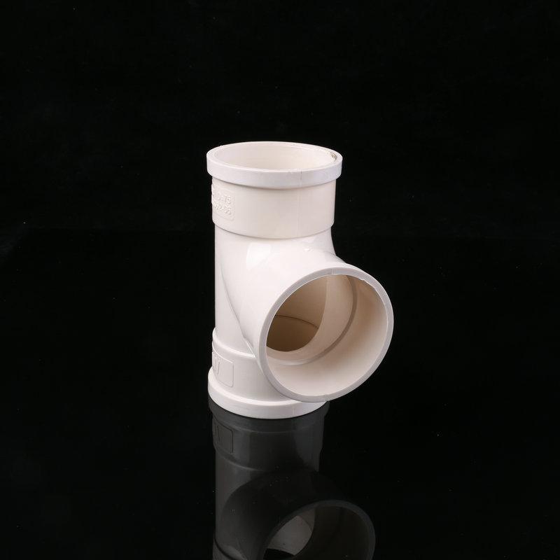 厂家批发pvc排水三通 异径管材管件 国标PVC顺口