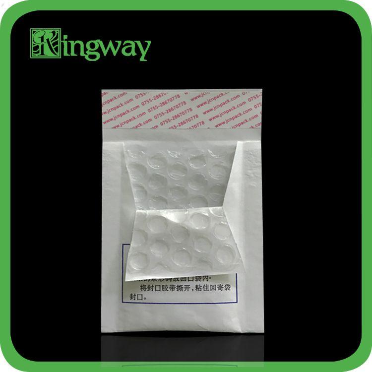 厂家专业定制 牛皮纸气泡复合袋回寄袋 快递气泡袋 支持印刷