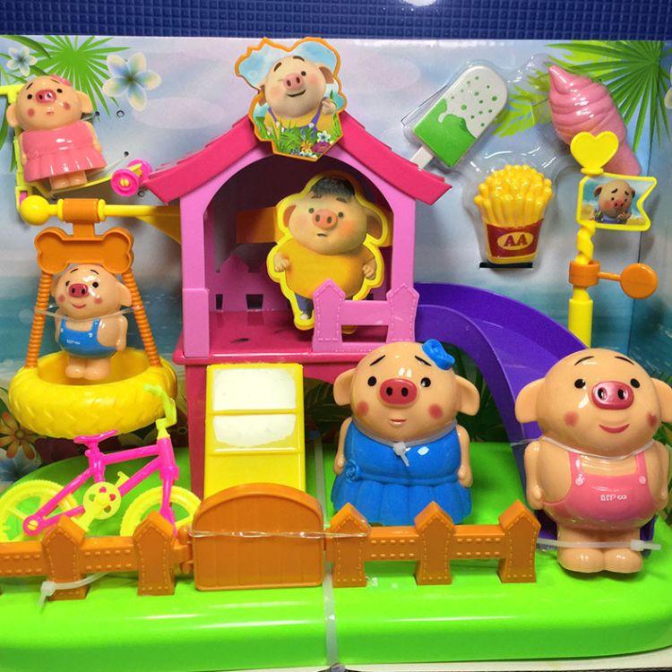 新款儿童过家家玩具 憨萌海草猪游乐园荡秋千滑滑梯 价格实惠